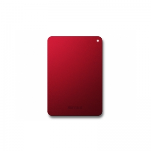 portable hard drive 2tb